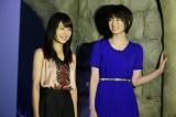 江戸東京博物館で開催される『思い出のマーニー×種田陽平展』(7月27日〜9月15日)をひと足先に楽しんだ(左から)有村架純、高月彩良(C)2014 GNDHDDTK