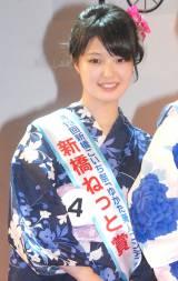 『ゆかた美人コンテスト』で新橋ねっと賞を受賞した遠野愛さん (C)ORICON NewS inc.