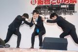 『第19回 新橋こいち祭』で初ライブを行ったアナサー男子三人衆 (C)ORICON NewS inc.