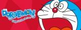 アメリカで放送中アニメ『ドラえもん』(英語版)を日本初披露(C)藤子プロ・小学館・テレビ朝日・シンエイ・ADK