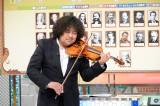 バイオリニスト・葉加瀬太郎がテレビ朝日系『林修の今でしょ!講座』のイメージソング「新世界」を提供(C)テレビ朝日
