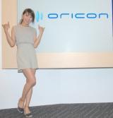 チャームポイントは「お尻とお腹」だという三原勇希がオリコンに来社 (C)ORICON NewS inc.