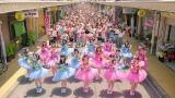 AKB48の総選挙選抜シングル「心のプラカード」MVには川栄李奈(後列右端)、乃木坂46の生駒里奈(後列右から2人目)も参加