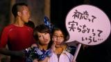 総選挙9位のAKB48高橋みなみ(AKB48の37th「心のプラカード」MVより)
