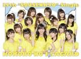 総選挙で選ばれた37thシングル「心のプラカード」の選抜メンバー16人