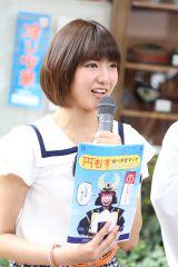 円頓寺商店街の七夕祭りオープニングイベントに参加したSKE48の宮澤佐江(C)AKS