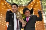 2009年度『M-1グランプリ』王者・パンクブーブー(C)ABC