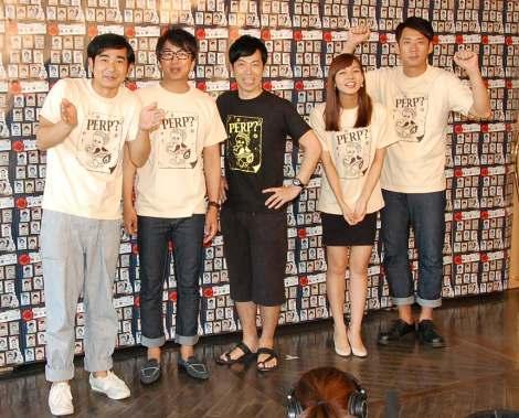 舞台『殺・人・現・bunny』公開ゲネプロ前取材会に出席した(左から)ハマカーン、東貴博、にわみきほ、やまもとまさみ (C)ORICON NewS inc.