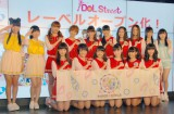 会見に出席したSUPER☆GiRLSら (C)ORICON NewS inc.