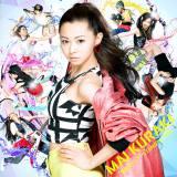 倉木麻衣40枚目のシングル「無敵なハート/STAND BY YOU」(8月27日発売)通常盤