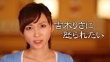 吉木りさに怒られるだけの番組、題して『吉木りさに怒られたい』テレビ東京で8月限定レギュラー放送(C)テレビ東京