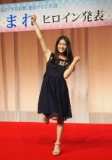来年春より放送のNHK連続テレビ小説『まれ』のヒロインに決まった女優の土屋太鳳 (C)ORICON NewS inc.