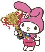 「2014年 サンリオキャラクター大賞」1位 マイメロディ