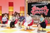 8月12日、テレビ東京ほかで放送『危ないからヤメなさいっ!』(左から)磯野貴理子、藤田朋子、澤部、あき竹城、マルシア(C)テレビ東京