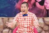 8月12日、テレビ東京ほかで放送『危ないからヤメなさいっ!』ハライチ・澤部佑が初単独MCを務める(C)テレビ東京