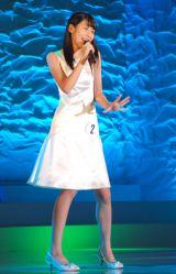 愛知県出身の中学3年生・川井裕妃さん(かわい・ゆうき 14)=『全日本国民的美少女コンテスト』最終審査の模様