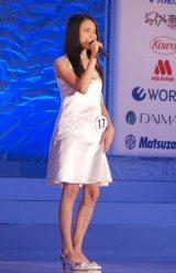 滋賀県出身の高校2年生・塚本バンブー柚子さん(16)=『全日本国民的美少女コンテスト』最終審査の模様