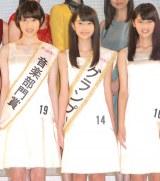 (左から)花岡菜積さん(はなおか・なつみ 18)、高橋ひかるさん(12)、高村優香さん(たかむら・ゆうか 16)=『全日本国民的美少女コンテスト』 (C)ORICON NewS inc.