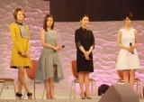 『全日本国民的美少女コンテスト』でトークショーを行った(左から)米倉涼子、上戸彩、武井咲、剛力彩芽 (C)ORICON NewS inc.