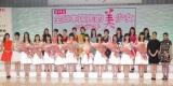 『全日本国民的美少女コンテスト』のファイナリスト&歴代受賞者 (C)ORICON NewS inc.