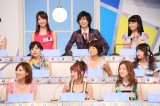 日本テレビ系バラエティ『ナカイの窓』ゴールデン2時間SPで新田恵利が禁断ネタを大暴露 (C)日本テレビ
