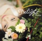 miwaの3rdアルバム『Delight』がCDジャケット大賞に