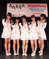 CDデビューを果たしたAnge☆Reve。左から音咲セリナ、橘はるか、渡辺くるみ、佐々木璃花、澤田明菜(C)De-View