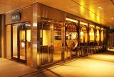 東京・六本木アークヒルズサウスタワー1階にオープンした台湾発お茶専門カフェ「春水堂」