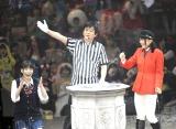 今年のじゃんけん大会でソロデビューorコンサートのチャンスをつかむのは?(写真は前回、松井珠理奈が優勝を決めた瞬間) (C)ORICON NewS inc.