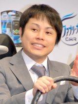 """""""女遊び""""報道をを否定したNON STYLE・井上裕介 (C)ORICON NewS inc."""