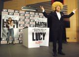 サプライズ登場した具志堅用高(右)にビビる木下優樹菜=映画『LUCY/ルーシー』公開記念イベント (C)ORICON NewS inc.