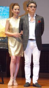 映画『グレート・ビューティー 追憶のローマ』のイベントに出席した(左から)萩原リカ&萩原健一 (C)ORICON NewS inc.
