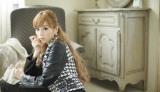 フォトブック『愛沢えみり ファッション&ビューティーブック Emiri』(主婦の友社/税抜1400円)