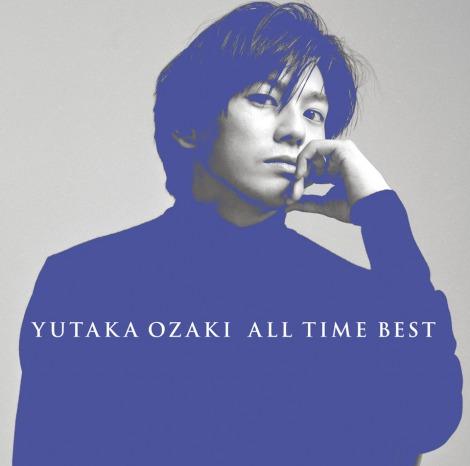 尾崎豊のベストアルバム『ALL TIME BEST』