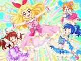 『劇場版アイカツ!』12月13日公開 (C)2014 SUNRISE/BANDAI, AIKATSU THE MOVIE