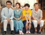 舞台『君となら』初日開幕直前会見に出席した(左から)三谷幸喜、竹内結子、イモトアヤコ、草刈正雄 (C)ORICON NewS inc.