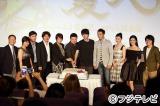 中国全土で配信されるオリジナルインターネットドラマ『不可思議的夏天』完成披露試写会の模様