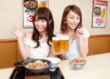 吉野家の「ビールキャンペーン」を体験したアップルパインのみほ、もりまい