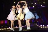 『AKB48グループ夏祭り』カラオケ大会より (C)AKS