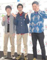 キングオブコメディの2人も出席(左から)高橋健一、柴田英嗣、今野浩喜 (C)ORICON NewS inc.
