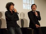 『MOZU NIGHT』でトークセッションに出演した羽住英一郎監督(左)と吉田鋼太郎(右)(C)ORICON NewS inc.