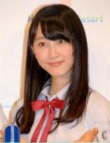『ナガシマリゾート広報大使』就任発表会に出席した松井玲奈 (C)ORICON NewS inc.