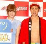 小島よしお(右)から1発ギャグを伝授された菊地亜美 (C)ORICON NewS inc.