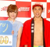 『第2回デリメングランプリ』授賞式に出席した(左から)菊地亜美、小島よしお (C)ORICON NewS inc.
