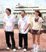 8月11日放送『ファミスマ』に親と出演する(左から)千原ジュニア、澤部佑、マギー