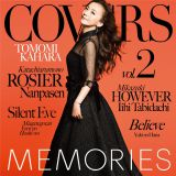 『MEMORIES 2 ?Kahara All Time Covers-』通常盤はエレガントなドレス姿