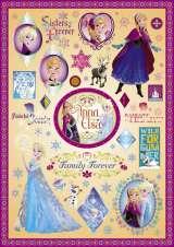 A賞 ビッグクリアポスター A1サイズ(全1種) (c)Disney