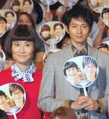 映画『小野寺の弟・小野寺の姉』イベントに出席した(左から)片桐はいり、向井理 (C)ORICON NewS inc.