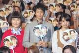 (左から)片桐はいり、向井理、山本美月=映画『小野寺の弟・小野寺の姉』完成披露試写プレミア上映会