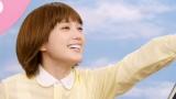本田翼が出演するCM『とらばーゆ』のワンシーン